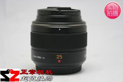松下 25mm f1.4 徕卡 DG 25/1.4 25 1.4定焦镜头