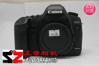 佳能 5D mark II 5D2 全画幅无敌兔 二手专业单反相机 99新极品