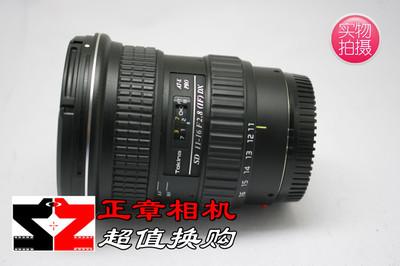 Tokina/图丽AF 11-16mm f/2.8超广角大光圈镜头(索尼A卡口)99新