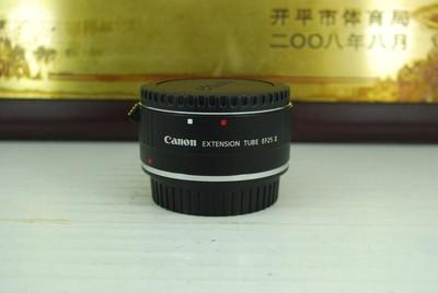 99新 佳能 Extension Tube EF25 II 微距延长管 转接环 近摄镜