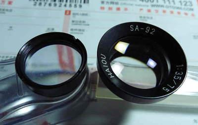很新海鸥120双反相机用(4A,4B,4C也可)摄影镜头(前后各一组)=75元