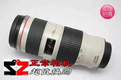佳能 EF 70-200mm f/4L IS USM(小小白IS) 变焦红圈镜头 98新