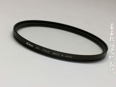 成色很好 原装正品尼康NIKON 77mm NC超薄多层镀膜UV