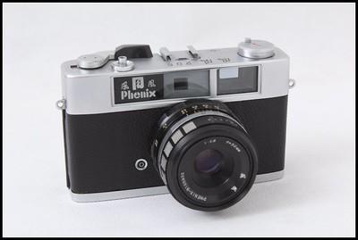 中国神鸟 凤凰205 胶卷相机
