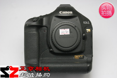 二手Canon/佳能 1Ds Mark III 大马三 1DS3 全幅单反相机