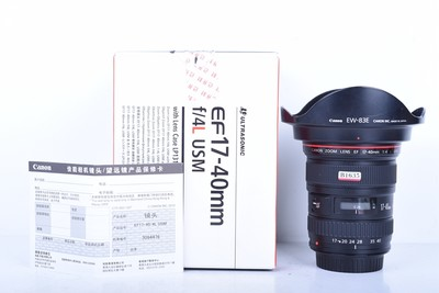 97新二手 Canon佳能 17-40/4 L USM 广角镜头(B1635)【京】