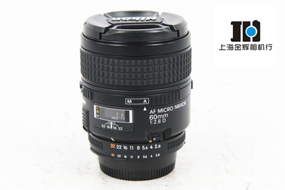 Nikon/尼康 AF 60/2.8D micro 微距定焦 自动对焦 实体现货