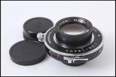 安索ANSO 150/4.5 消色散镜头 4X5大画幅座机镜头