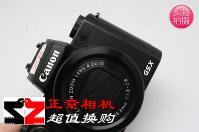 佳能 PowerShot G5 X 数码相机 佳能G5X g5x 行货带保