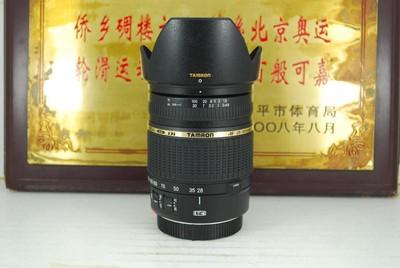 佳能口 腾龙 28-300 F3.5-6.3 VC A20 单反镜头 防抖 可置换