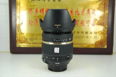 尼康口 腾龙 17-50 F2.8 VC B005 镜头 恒圈 防抖挂机头 可置换
