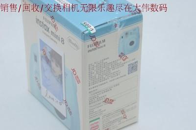 新到 全新京东买 未开封 富士 mini 8 拍立得 蓝色 编号8000