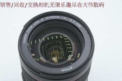 新到 98成新 佳能24-105 4 II 新版二代镜头 可交换 编号8051