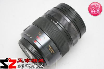 松下 Lumix G X Vario 12-35mm f/2.8 ASPH O.I.S 12-35/2.8