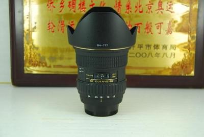 98新 尼康口 图丽 12-24 F4 超广角 单反镜头 半幅恒圈 可置换