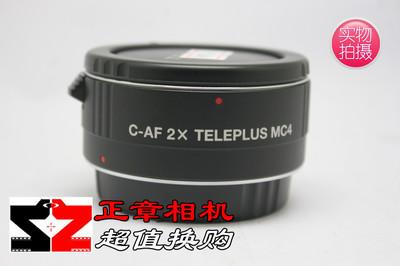 肯高 MC4 AF 2x DGX 增倍镜 佳能卡口 2倍增倍镜