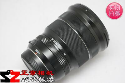 富士 XF10-24mm F4 R OIS 10-24/4 微单镜头99新带盒
