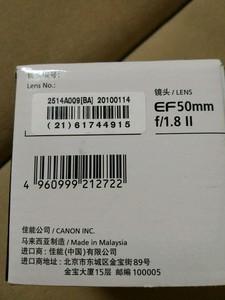 自用佳能 EF 50mm f/1.8 II