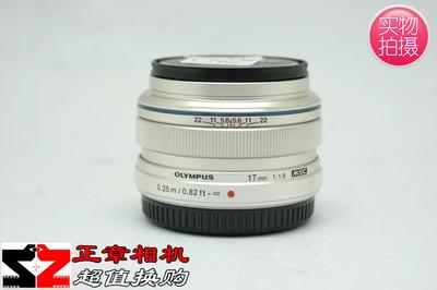 奥林巴斯 OLYMPUS M.ZD 17mm F1.8 17/1.8 M43口镜头