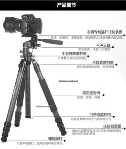 百变KN324C+45ADVC碳纤维32管径摄像三脚架打鸟三脚架