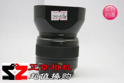 松下 LEICA D SUMMILUX 25mm f/1.4 ASPH  95新