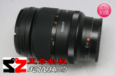 索尼 135mm f/2.8 [T4.5] STF 135/2.8 索尼A口柔焦镜头