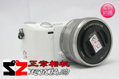 索尼 NEX-5R nex5r 微单相机 白色 套机(16-50)镜头