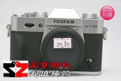 Fujifilm/富士 X-T10 单机身  专业微单反复古相机 99新