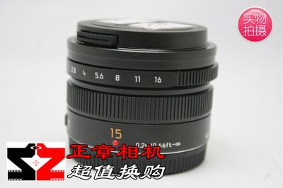 松下 LEICA DG SUMMILUX 15mm f/1.7 ASPH  99新