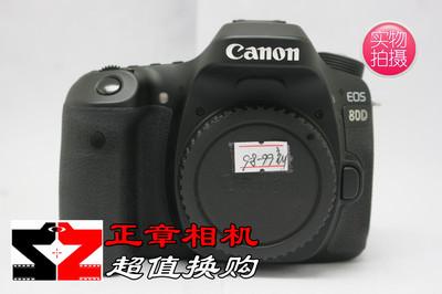 Canon/佳能 EOS 80D  中高端专业 数码单反相机 99新