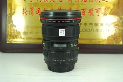 佳能 17-40 F4L USM 单反镜头 全幅超广角 红圈小三元之一