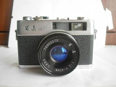较新少见百灵牌金属制造旁轴相机,F2大光圈,收藏使用上品