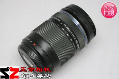 奥林巴斯 M.ZD 14-150mm 二代M4/3卡口 14-150/4-5.6II 微单镜头