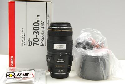 99新佳能EF70-300 IS行货带包装完美如新(BG05230001)
