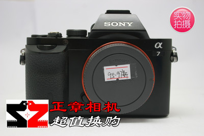Sony/索尼 ILCE-7 A7 微单相机可换 A7R a7M2 A7RM2