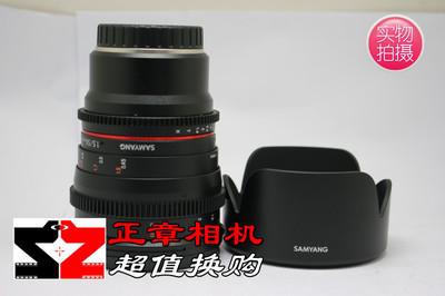 SAMYANG三阳定焦全画幅手动电影镜头50mm T1.5 富士卡口 99新