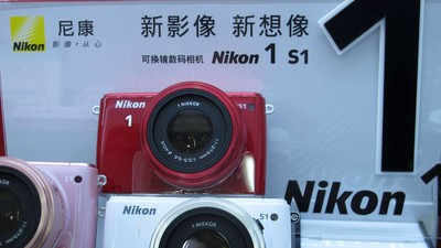 Nikon 尼康1 S1 微单