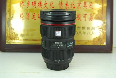 佳能 24-70 F2.8L II USM 二代 单反镜头 新款红圈镜皇 可置换