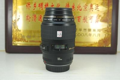 99新 佳能 100mm F2.8 USM 二代百微镜头 专业微距定焦 可置换