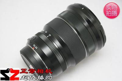 富士 XF10-24mm F4 R OIS 10-24/4 微单镜头98新