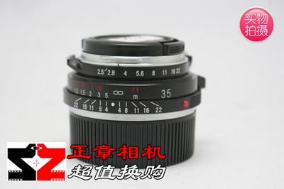 福伦达  35mm f/2.5 P II 35/2.5 便携小巧定焦手动镜头 徕卡M口