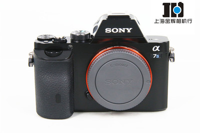 Sony/索尼 ILCE-7S单机 A7S 全幅微单相机机身 实体现货