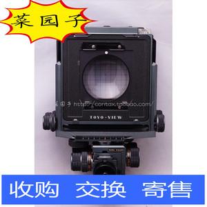 单轨 星座 TOYO VX125 后期绿色版 4X5大画幅相机