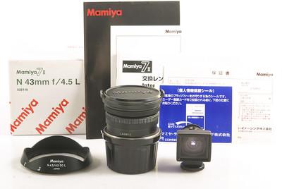 【新品】玛米亚/Mamiya 7 II 43/4.5 广角镜 原装包装#HK7407X