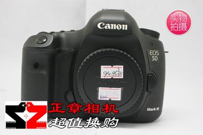 佳能 EOS 5D Mark III单机 全画幅 数码单反相机 95新