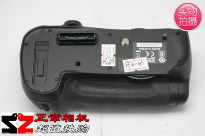 原装尼康MB-D12原装手柄 适用D800 D800E D810手柄电池盒 D12手柄