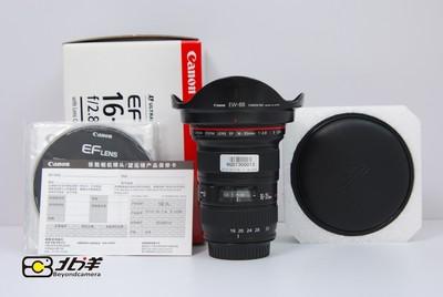 98新 佳能 EF 16-35/2.8L II 行货带包装 (BG07300013)