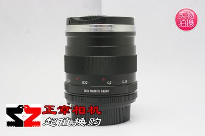 卡尔·蔡司 Distagon T* 25mm f/2.8 ZF.2 二代 25/2.8 相机镜头