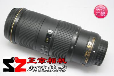尼康 AF-S 尼克尔 70-200mm f/4G ED VR 中长焦防抖镜头 98新
