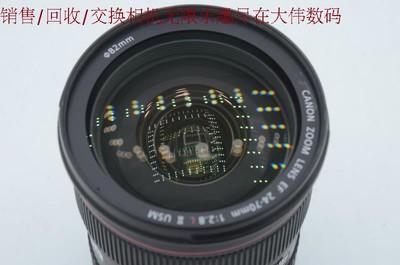新到94新 佳能24-70 2.8 II 二代镜头 可交换器材 编号8068